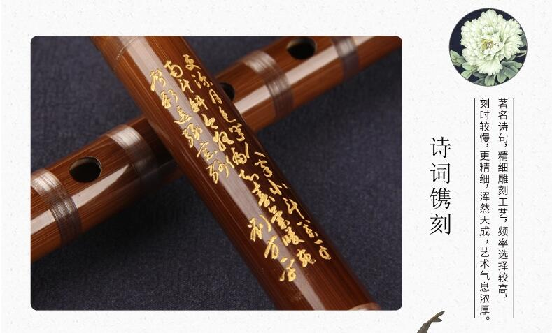 中国乐器笛子乐器