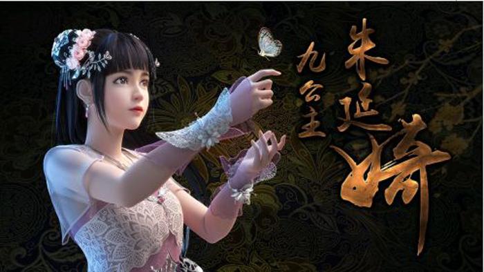 少年锦衣卫九公主高清剧照