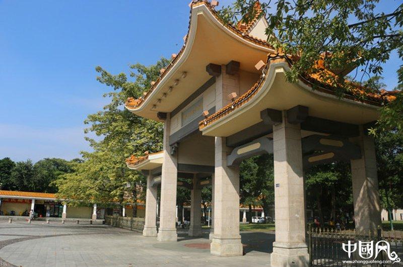 孙中山纪念堂公园大门