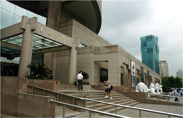 中国上海博物馆