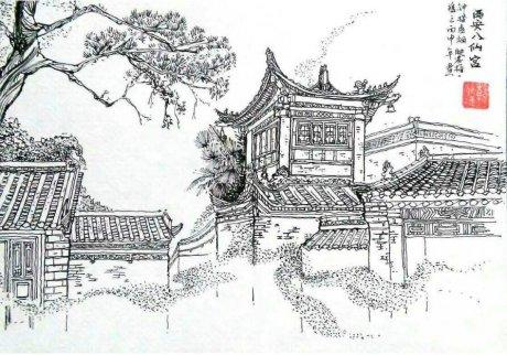 道教宫观:八仙宫