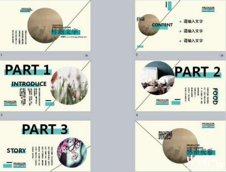圆与线的创意排版简约素雅风ppt模