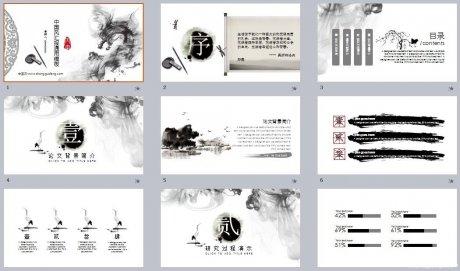中国风汇报通用PPT模板