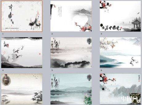 水墨中国画PPT背景素材