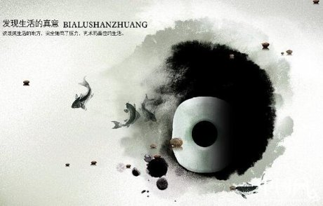 中国风水墨psd分层素材