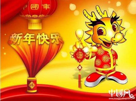 中国风壬辰年海报psd素材