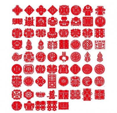 中国风传统红双喜ai图片