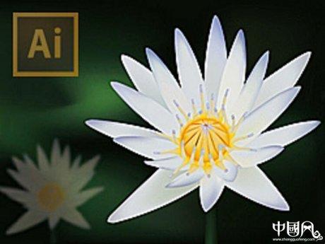 中国风写实莲花AI素材图片
