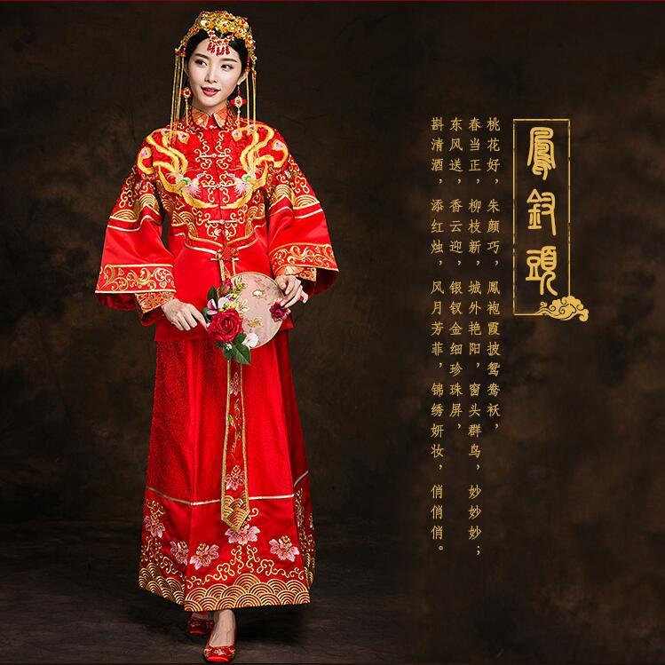 中国风秀禾服新娘礼服中式婚礼礼服