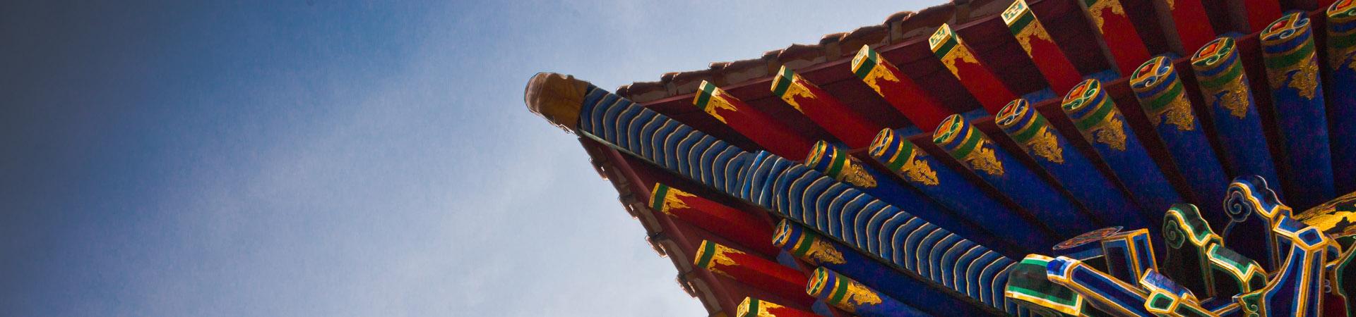 中国风秀禾服复古中式婚礼礼服