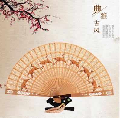 中国风红檀香扇折扇图片
