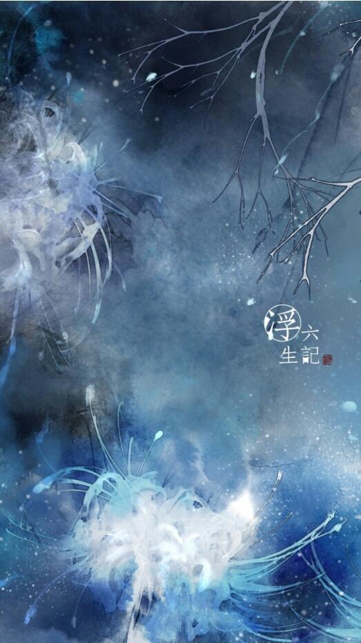 十二星座图片_《浮生六记》插画,中国风图片- 中国风