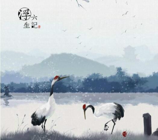 《浮生六记》插画,中国风图片