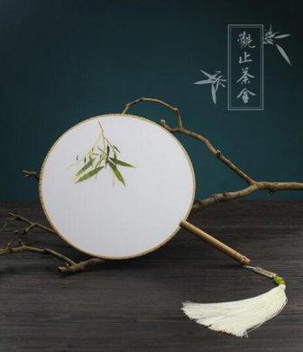 古典工艺宫扇刺绣竹枝双面团扇