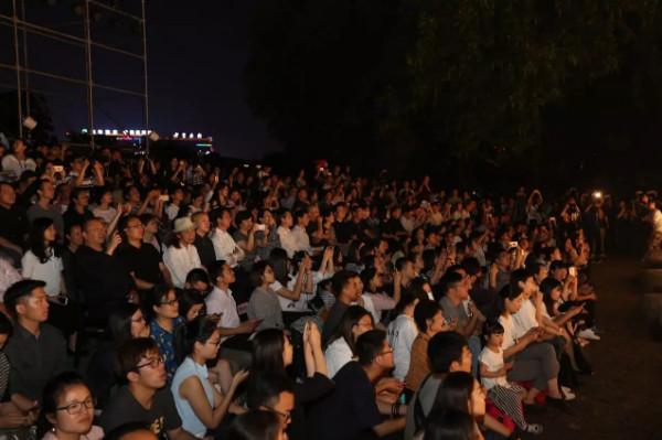2017年中国美术学院毕业展开幕式现场(海量套图