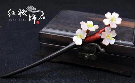 汉服头饰古典古风黑檀木玉簪花