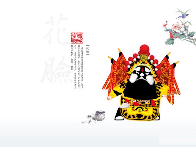 国粹京剧图片欣赏