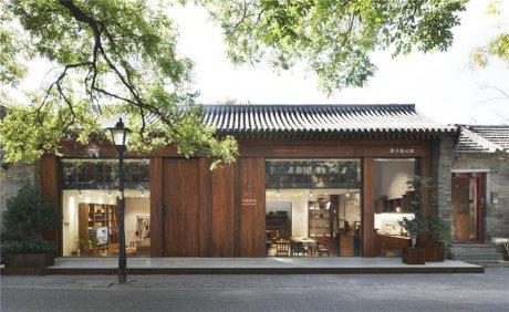 现代新中式建筑室内装修设计图