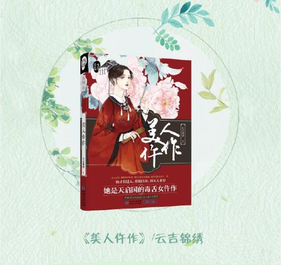 中国风书籍设计图片素材