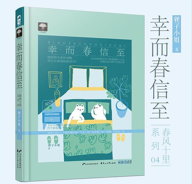 小说书籍设计图片素材