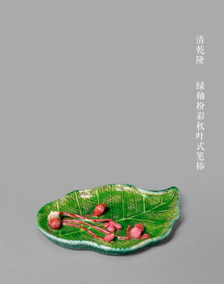 清朝叶式常见的陶瓷器物