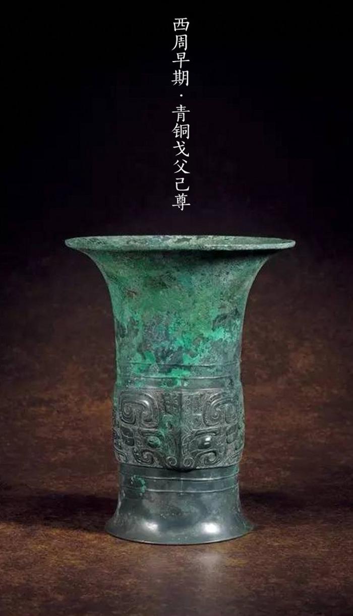 大时代1_古代青铜器大时代,青铜器之美- 中国风