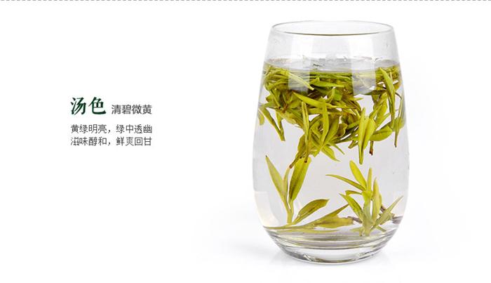 中国十大名茶之黄山毛峰