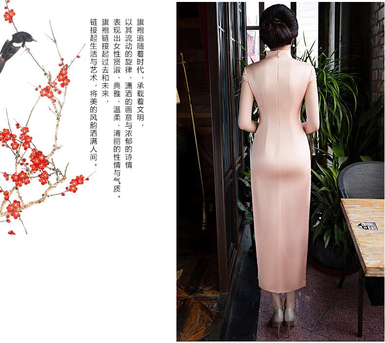 丝绸复古改良中国风少女旗袍