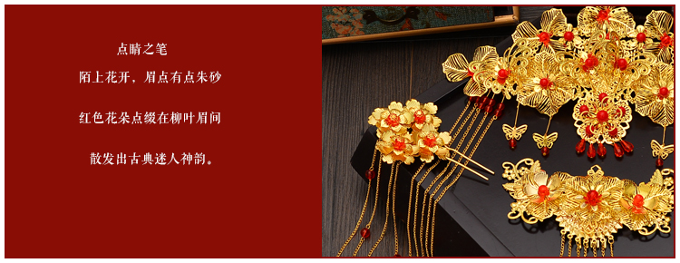 中式民族流苏新浪头饰