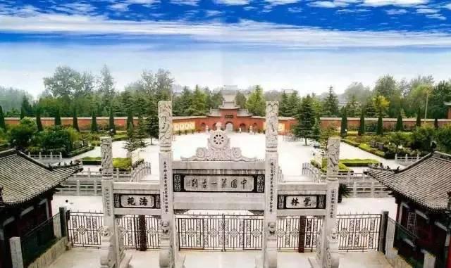 中国古建筑四大类别 北京四合院徽州民居陕北窑