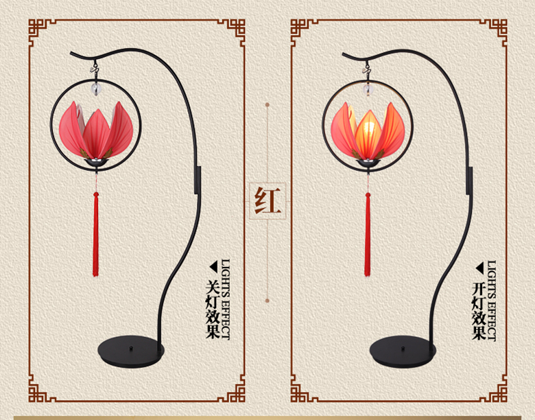 新中式古典莲花造型落地台