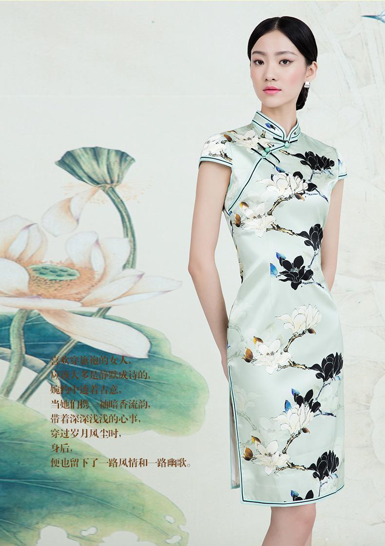 中国风蚕丝复古玉兰花旗袍春夏款