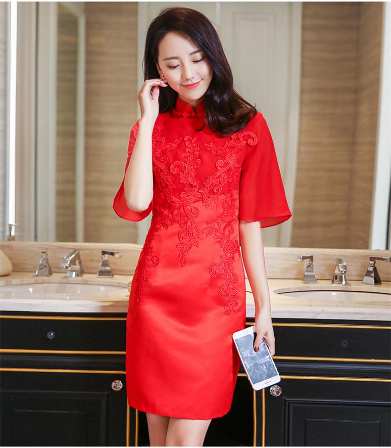 新中式蕾丝绣花新娘敬酒礼服
