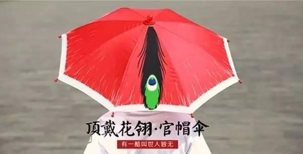 卖萌的故宫 中国风原创文化产品的10个亿