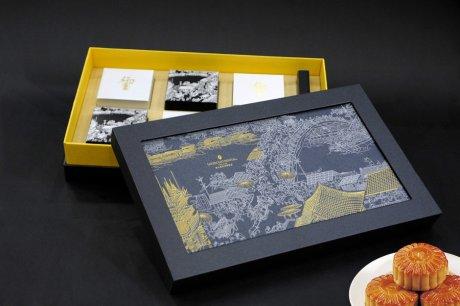 中国文化元素月饼包装设计