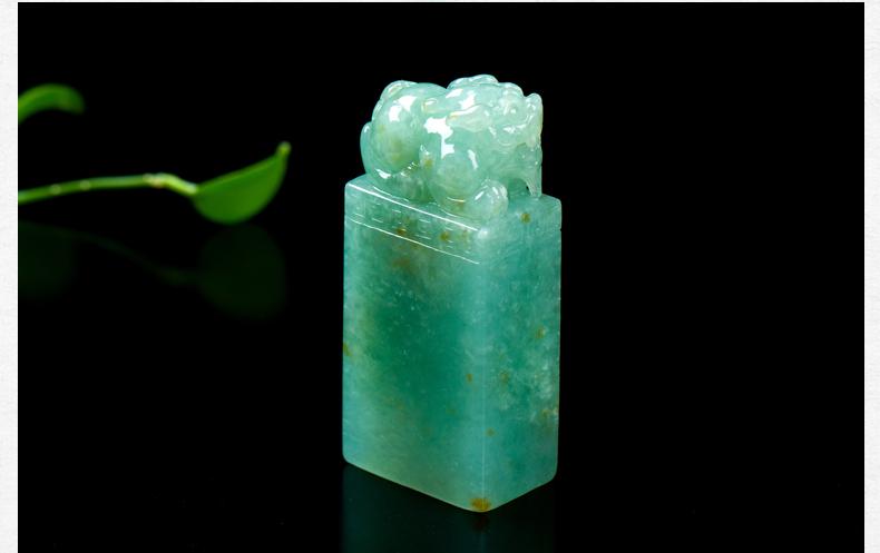 老坑冰糯淡绿撒金貔貅雕刻印章
