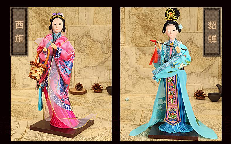 北京传统绢人摆件十三钗四大美女工艺品