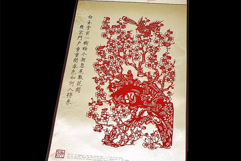 中国风特色手工艺品剪纸卷轴画