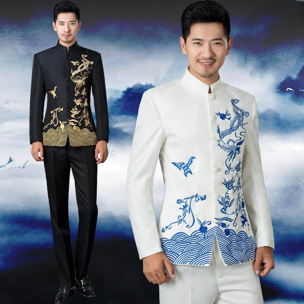 青花瓷刺绣中山装演出服