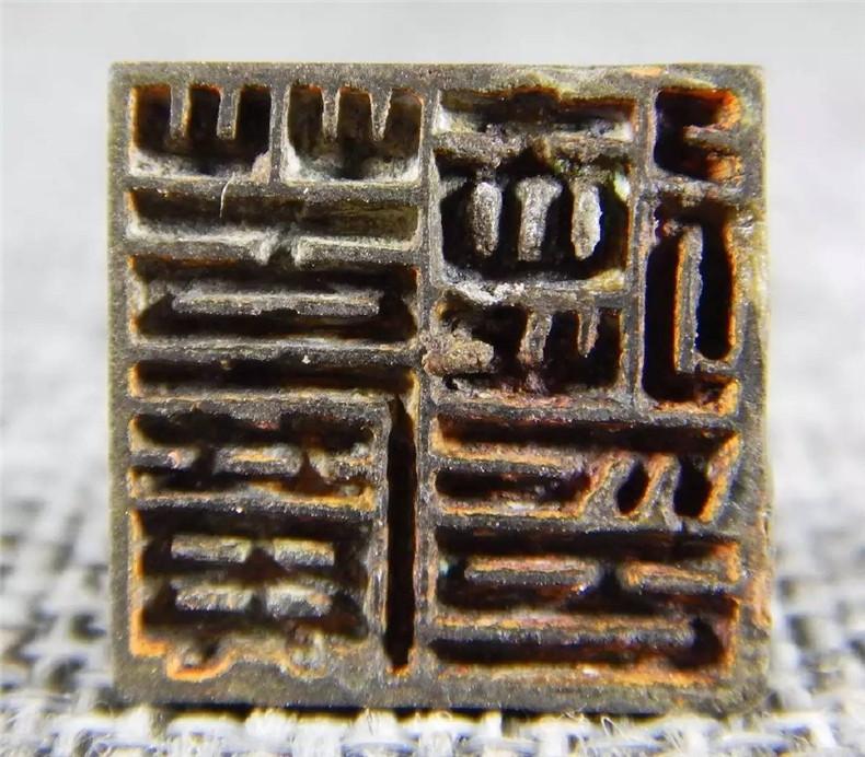 中国古代传统青铜印章欣赏
