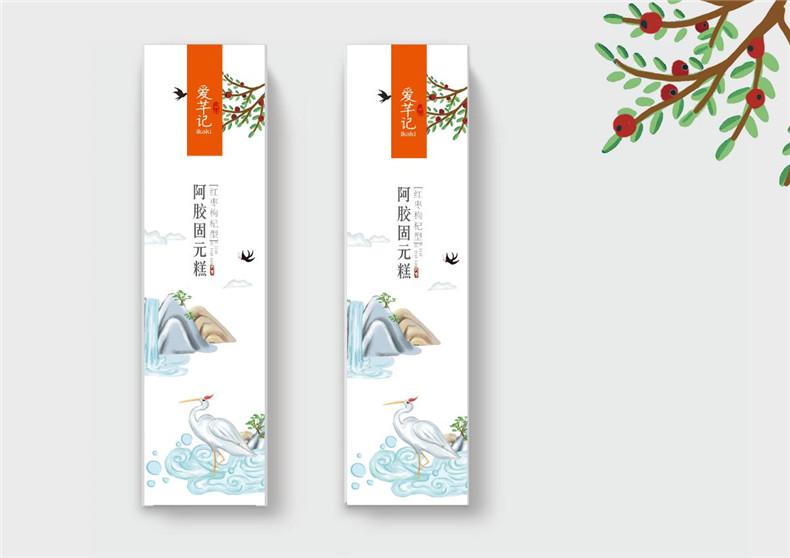 阿胶糕红糖食品包装水墨风设计