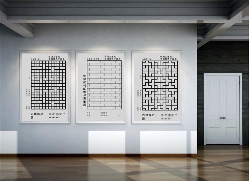 海报设计,中国古典建筑