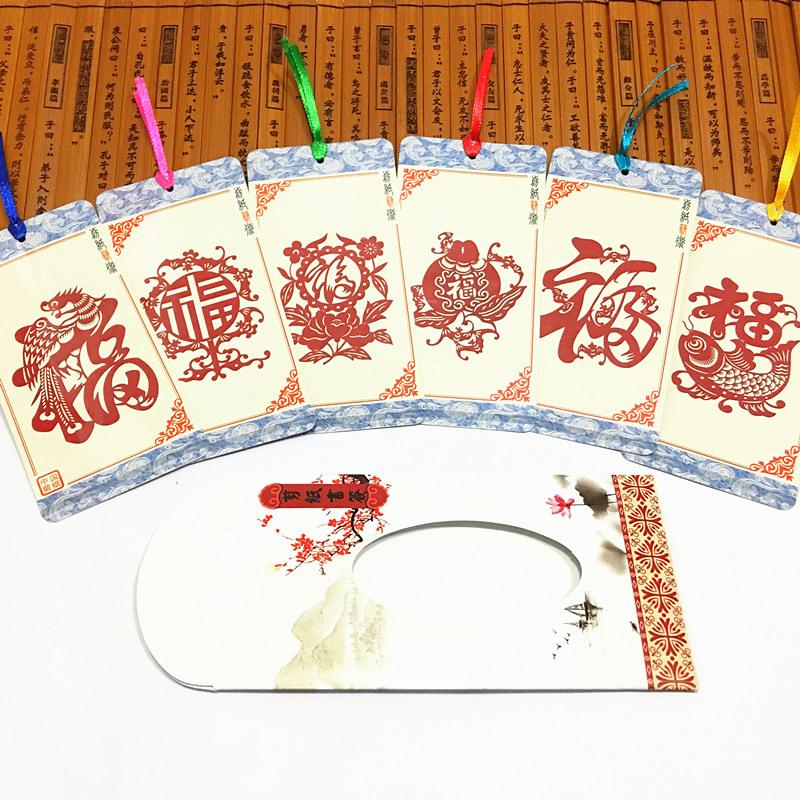 中国风古典元素剪纸书签设计