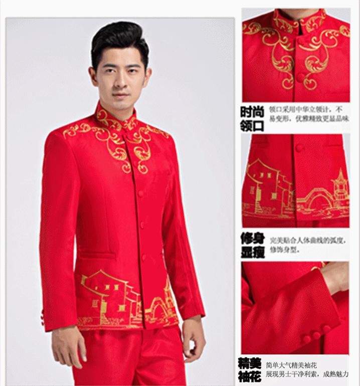 刺绣中国风中山装