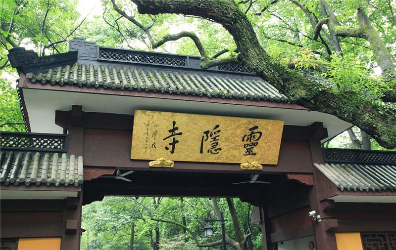 """江南禅宗""""五山""""之一灵隐寺"""