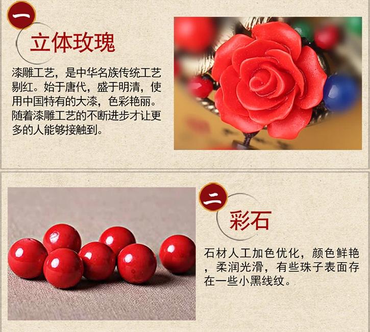 中国风红色配饰民族风吊坠长款项链