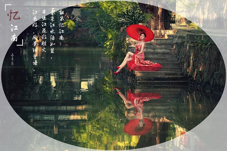 中国风性感抹胸中式旗袍古装美女图片