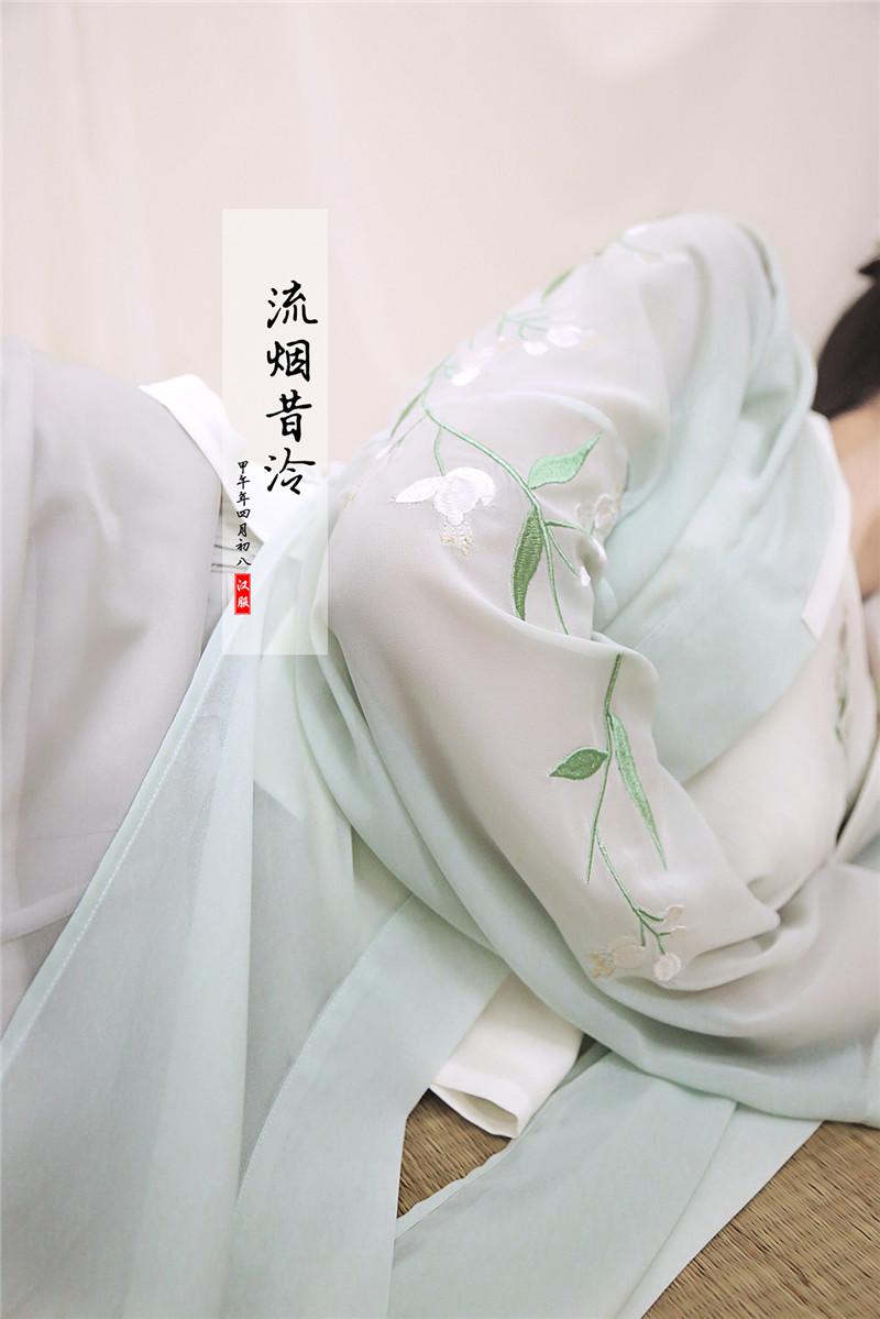 传统汉服女装刺绣褙子宋裤