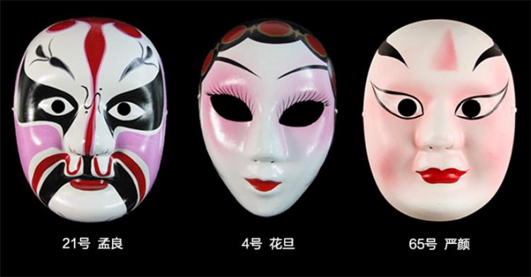 多彩京剧脸谱面具,中国京剧脸谱挂件