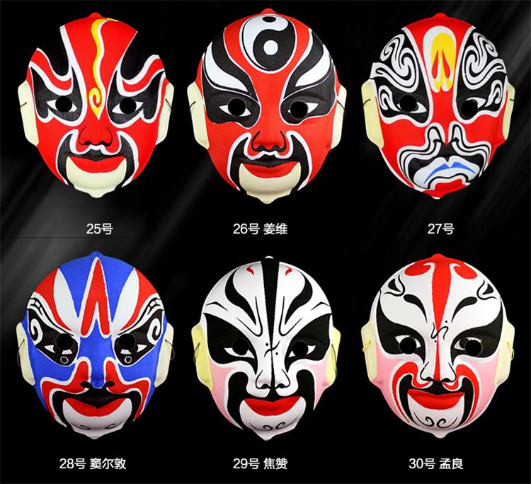 京剧脸谱变脸面具,中国京剧脸谱图片